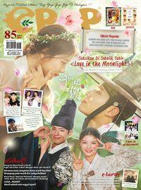 epop (Malay) [Issue 85]:Love in the Moonlight !
