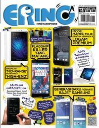 eRing (Malay) [Issue 137]:HiSilicon Kirin 95X - Keistimewaan & Kelebihan Cipset Keluaran Huawei
