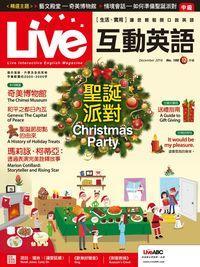 Live互動英語 [第188期] [有聲書]:聖誕派對
