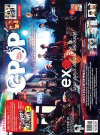 epop (Malay) [Issue 87]:EXO Walaupun sibuk tapi pasti akan bertemu!