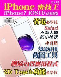 iPhone 密技王 [第13期]:刪除內置應用程式