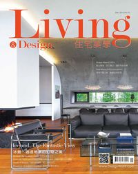 Living & design 住宅美學 [第92期]:Iceland, The Fantastic View 冰島.追逐地景的幻奇之美