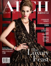 雅趣ARCH [第323期]:The Luxury Feast