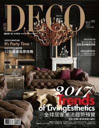 DECO居家 [第170期]:2017 Trends of LivingEsthetics