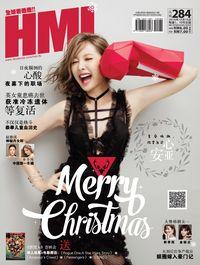 HMI [Issue 284]:Merry Christmas