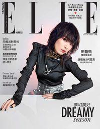 ELLE她雜誌 [第303期]:夢幻美好 Dreamy season