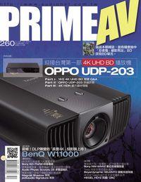 Prime AV新視聽 [第260期]:BenQ W11000