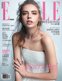 ELLE Wedding [2016秋冬號]:Wedding survey