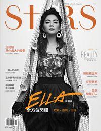 Stars生活美學誌 [第7期]:ELLA陳嘉樺 歌唱x戲劇x主持 全方位閃耀