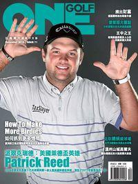 One Golf玩高爾夫 [第71期]:派翠克瑞德:美國萊德杯英雄