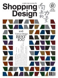 Shopping Design [第97期]:2016 Taiwan Design BEST 100