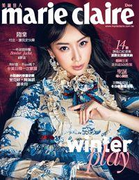 Marie claire 美麗佳人 [第284期]:winter play