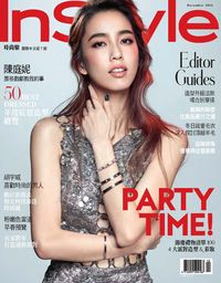InStyle 時尚樂 [第7期]:Party time! 節慶禮物清單100