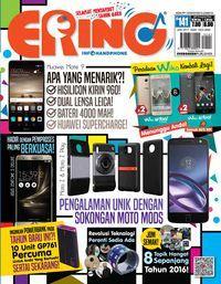 eRing (Malay) [Issue 141]:Selamat menyambut tahun baru