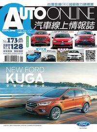 Auto-Online汽車線上情報誌 [第173期]:BUGATTI Chiron
