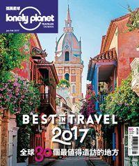 孤獨星球 [第60期]:全球30個最値得造訪的地方