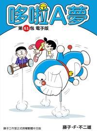 哆啦A夢. 第61包