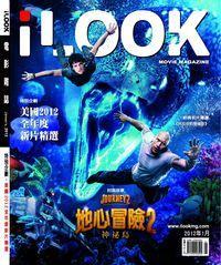 iLOOK 電影雜誌[2012年01月]:地心冒險2:神秘島