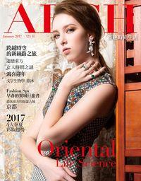 雅趣ARCH [第324期]:Oriental life science