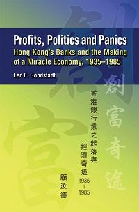 Profits, politics and panics:Hong Kong