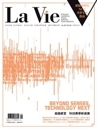 La Vie [第153期]:超越感官 科技美學新浪潮