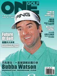 One Golf玩高爾夫 [第72期]:巴布華生 一直被誤解的獨行俠