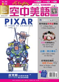 A+ English空中美語 [第202期] [有聲書]:PIXAR 30 YEARS OF ANIMATION