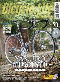 單車身活 [第70期]:YASUJIRO新世紀鋼管車