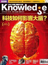 BBC 知識 [第66期]:科技如何影響大腦?