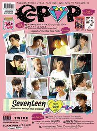 epop (Malay) [Issue 89]:Seventeen