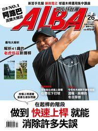 ALBA 阿路巴高爾夫雜誌 [第26期]:在起桿階段 做到快速上桿就能消除許多失誤