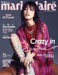 Marie claire 美麗佳人 [第286期]:Crazy in scents