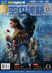 English 4U活用空中美語 [第215期] [有聲書]:Beauty and the Beast 美女與野獸