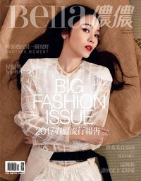 Bella儂儂 [第394期]:BIG FASHION ISSUE 2017春夏流行報告