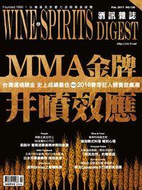 酒訊雜誌 [第128期]:MMA金牌 井噴效應