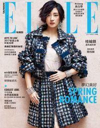 ELLE她雜誌 [第306期]:夢幻美好 SPRING ROMANCE