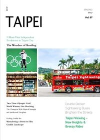 Taipei [Vol. 7]:9 must-visit independent bookstores in Taipei city