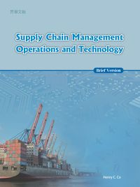 Supply chain management operations and technology