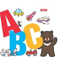 快樂學系列:ABC.ㄅㄆㄇ