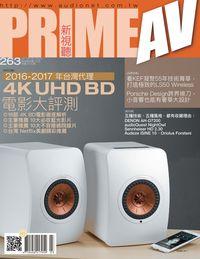 Prime AV新視聽 [第263期]:4K UHD BD 電影大評測
