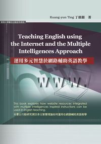 Teaching English using the internet and multiple intelligences approach