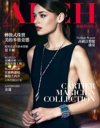 雅趣ARCH [第327期]:Cartier magicien collection