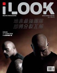 iLOOK電影