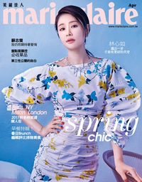 Marie claire 美麗佳人 [第288期]:Spring chic