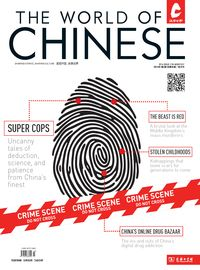 The world of Chinese [2014 ISSUE 2]:Crime