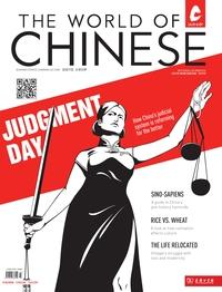 The world of Chinese [2015 ISSUE 4]:Law