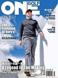 ONEGOLF玩高爾夫