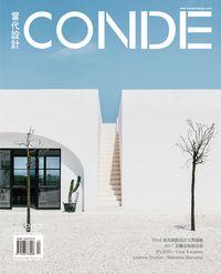 當代設計CONDE [第287期]:2016當代國際設計大獎揭曉