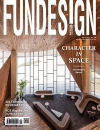 瘋設計Fun Design [第18期]:Character in space