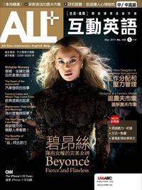 ALL+互動英語 [第150期] [有聲書]:碧昂絲 擁抱女權的完美女神 Beyoncé: Fierce and Flawless
